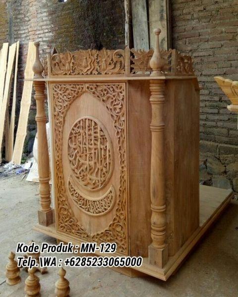 Podium Mimbar Minimalis,mimbar masjid sederhana, model mimbar minimalis, ukuran mimbar masjid minimalis, gambar mimbar minimalis, contoh mimbar masjid, harga mimbar masjid murah