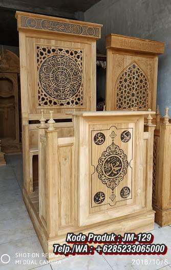 Model Podium Mimbar Minimalis Arabic Pesanan Masjid Agung Depok