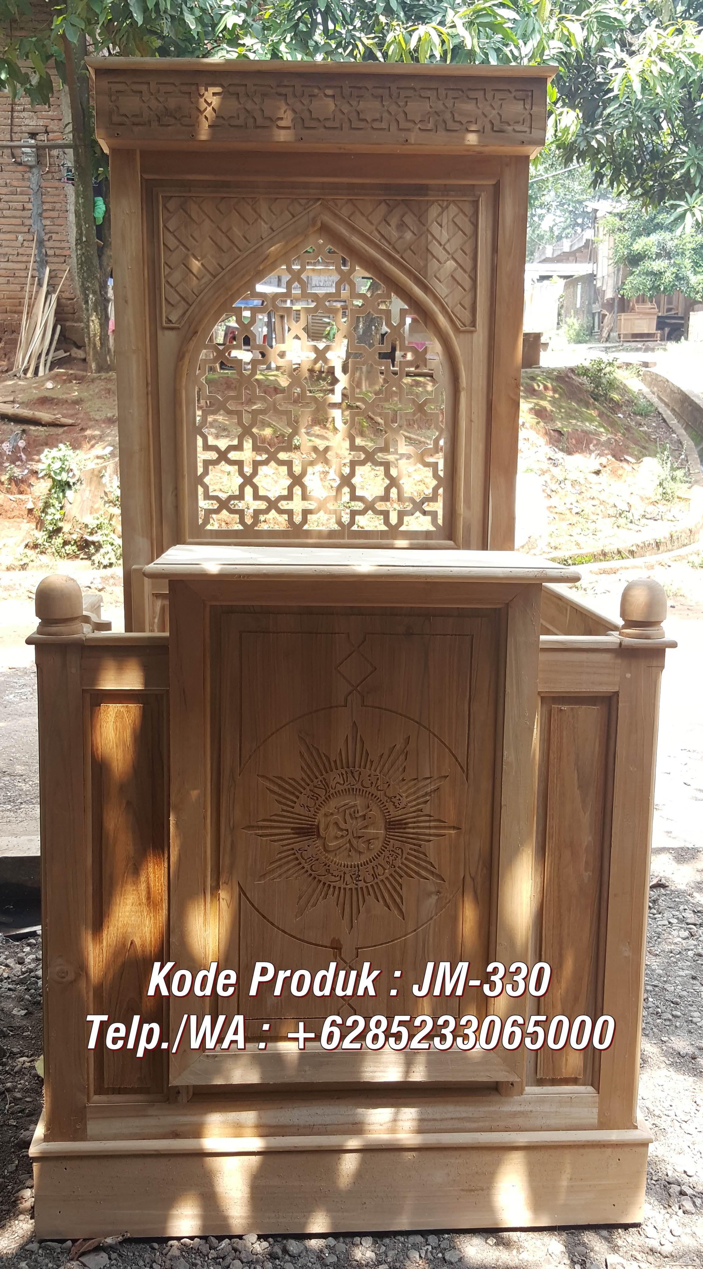 Mimbar Jati Minimalis Pesanan DKM Masjid Surakarta