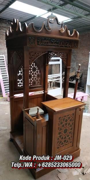 Motif Mimbar Jati Minimalis Masjid Di Cirebon