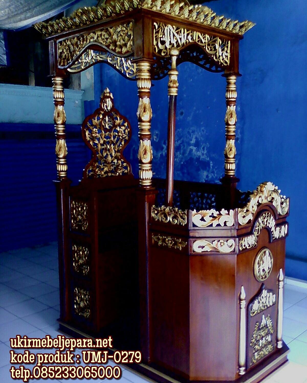 Mimbar Podium Masjid Purworejo