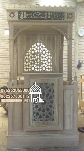 Mimbar Jati Minimalis Masjid Di Cikarang