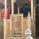 Mimbar Kayu Podium Minimalis Masjid Di Kota