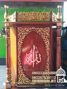 Mimbar Meja Podium Masjid Di Jakarta